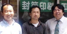 ひとみ印刷所のメンバー写真